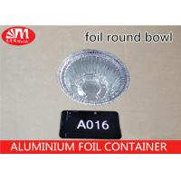 Buy cheap A016 Aluminum Foil Container Round Pan Round Bowl 18.3cm x 18.3cm x 6.6cm 750ml volume from wholesalers