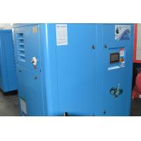 Buy cheap 220v, 60hz, 3ph Oil Free Screw Air Compressor For Power , Electronic, Tobacco from wholesalers