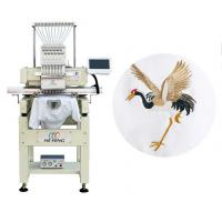 Buy cheap New commercial Embroidery Machine single head cap machine high speed from wholesalers