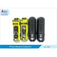 Buy cheap Dual Beam Active Infrared Detector With Lightning Prevention Circuit Design from wholesalers