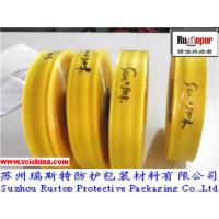 Buy cheap VCI rustproof wrapping film for metal&steel from wholesalers
