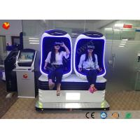 Buy cheap Easy Operation Virtual Reality Electronic 9d Egg Game Machine 9D Sinema from wholesalers