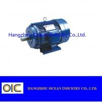 Buy cheap Y Series Three-phase Asynchronous Electric Motor Synchronous Speed 1500 Rmp: Y801-2 ---- Y315l2-2 product