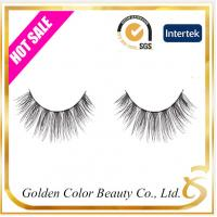 Buy cheap Producing faux mink fur false eyelashes hot selling 3D mink lash from wholesalers