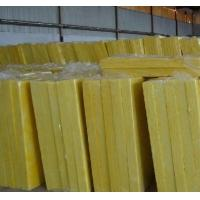 China heat insulation material rock wool board/mineral wool board on sale