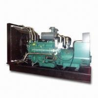 Buy cheap Kaisheng R4105ZD diesel engine from manufacturer from wholesalers