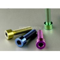 Buy cheap DIN912   Hexagon Socket Cap Titanium Fasteners   Smooth Surface Corrosion Resistance from wholesalers