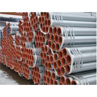 Buy cheap ASTM A53 / API 5L PSL1 PSL2 Standard Galvanized Steel Pipe For Gas Slurry Fluid product