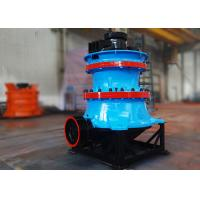 Buy cheap Dust Control System Cone Rock Crusher Single Cylinder Lightweight Slag Crusher from wholesalers