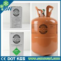 Buy cheap Mixed Refrigerant Gas R404a R404A 10.9KG/24LB good price from wholesalers