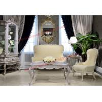 Buy cheap Nice Design for Neoclassical Leisure Sofa set by Wooden Carving Frame and Fabric product