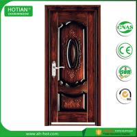 Buy cheap Modern Saftey Iron Main Door Steel Security Door Design from wholesalers
