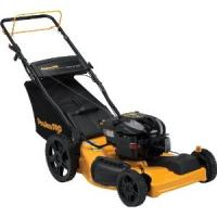 Buy cheap lawn mowers from wholesalers