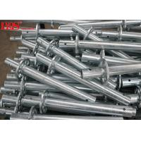 Buy cheap 0.5M Q345 Quick Scaffold Systems Hot Dipped Galvanized ISO Approval product