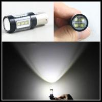 Buy cheap 80W 16SMD OSRAM 1156 BA15S Car Auto LED Reverse Backup Turn Signal Parking fog light Bulb from wholesalers