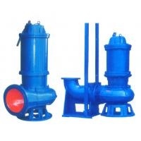 Buy cheap submersible pump from wholesalers