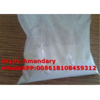 Buy cheap Aromasin Bulking Cycle Steroid Estrogen Blockers Exemestane CAS 107868-30-4 from wholesalers