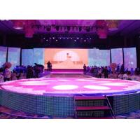 Buy cheap DMX Portable LED Stage Floor Full Color Changing For DJ Disco Easy Installation from wholesalers