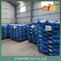 Buy cheap POVC Certification PP PE Tarpaulin Rolled Packing or By Pieces Kenya product