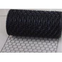 Buy cheap Lobster Trap Hexagonal Plastic Coated Chicken Wire Netting 3/8
