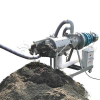 Buy cheap Recycling Manure Separator Screw Press Cow Manure Removal Equipment from wholesalers