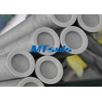 Buy cheap Austenitic ss seamless pipes , steel round tube ASTM A789 / ASME SA789 TP317 from wholesalers