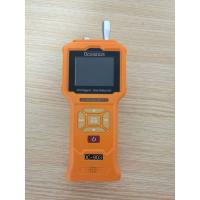 Buy cheap Pump suction gas detector OC-903  multi  gas detector   gas alarm  gas monitor product