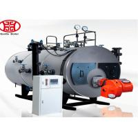 Buy cheap 1000kg/H 1 Ton Natural Gas Fired Steam Boiler Pharmaceutical / Beverage Industry Use from wholesalers