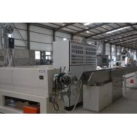 Buy cheap SGS Wire Extrusion Machine 120mm Big Cable Power Cable Underground Cable from wholesalers