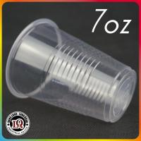 Buy cheap Horizontal Lines Series PP Disposable 7oz Plastic Cups from wholesalers