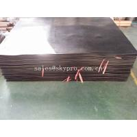 Buy cheap Black Self Adhesive Commercial Rubber Mats 1mm-50mm Thickness , 1m-2m Width from wholesalers