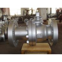 Buy cheap API6D FULL BORE BALL VALVE  FLOATING BALL A105 BODY SS316 BALL 300LB RTJ 8INCH from wholesalers