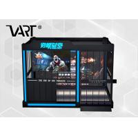 Buy cheap FPS Shooting Arcade Game Machine Multiplayers Fighting Zombies By PP Gun from wholesalers