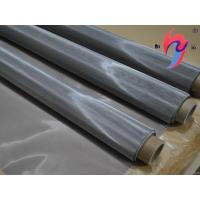 Buy cheap Low Elongation Stainless Steel Mesh Roll , Stainless Steel Woven Wire Mesh Cloth from wholesalers