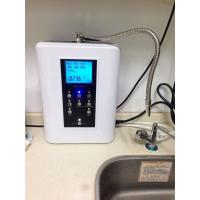 Buy cheap Household Drinking Water Alkaline Water Purifier Machine For Portable Antioxidant Healthy product
