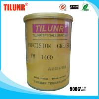 Buy cheap TILUNR FM1400 Anti-Seize Nickel Compound from wholesalers
