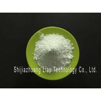 Buy cheap Active Zinc oxide from wholesalers