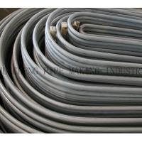 Buy cheap ASTM A210 A106B / A53B / A179 / A192 ERW U Bend Pipe Tubes Annealed , Length 6 m ~ 25m from wholesalers