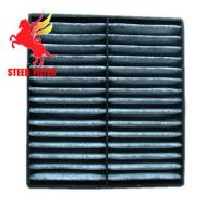 Buy cheap provide Carbon fiber auto cabin cleaner element for Mercedes ML320 jeep A163 835 02 47 from wholesalers