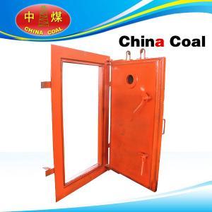 Buy cheap Refuge chamber door product
