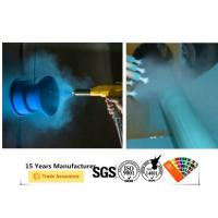 Buy cheap Protective Epoxy Polyester Powder Coating Ral Color Excellent Leveling from wholesalers