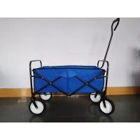 Buy cheap four wheel folding cart from wholesalers