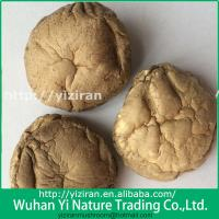 Buy cheap Wholesale Shiitake Mushroom Dried from wholesalers