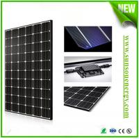 Buy cheap Mono-crystalline solar panel 250w, price solar panel, mono solar panel system for hot sale from wholesalers