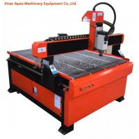 Buy cheap Advertising Cnc Router Most Selling Product For wood ,plastic ,stone Cnc Advertising cnc router 1212 model from wholesalers