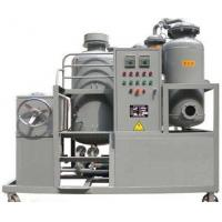 Buy cheap Decolorizing Oil Purifier from wholesalers