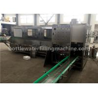 Buy cheap Automatic 5 Gallon Water Filling Machine / Bottle Filler Equipment Low Noise from wholesalers