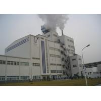 Buy cheap Eco Detergent Powder Production Line / Washing Powder Manufacturing Machine product