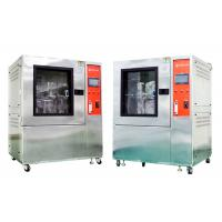 Buy cheap Water Resistance Climatic Test Chamber R600mm / R1000mm Swing Pipe Standard Configuration from wholesalers