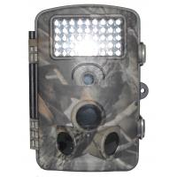 Buy cheap Trophy Cam Night Vision 850nm Digital Infrared Trail Camera Waterproof from wholesalers